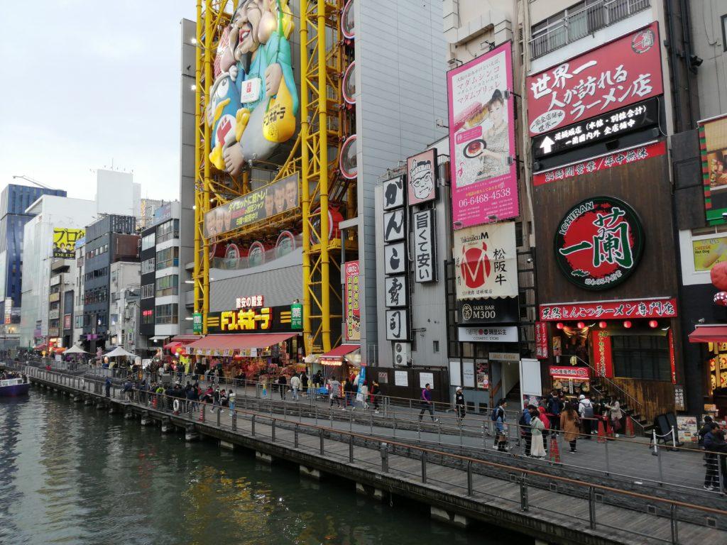 Quartier Dotonburi à Osaka