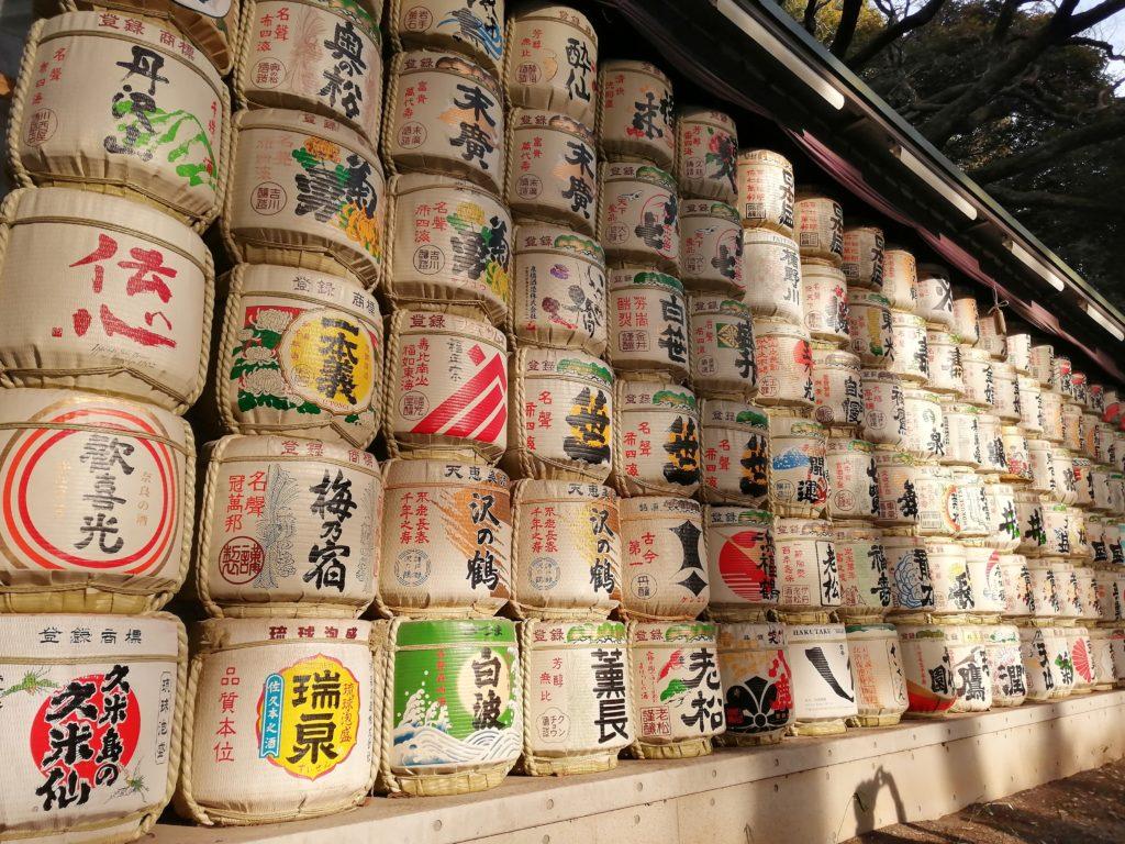 Cuves de Saké dans le Yoyogi Park
