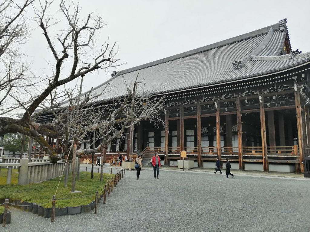 Nishihongwan-ji