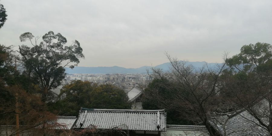 Vue depuis Shoren-in Monzeki Temple