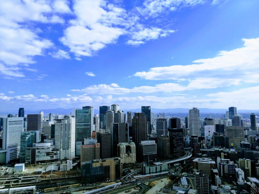 Vue sur Osaka