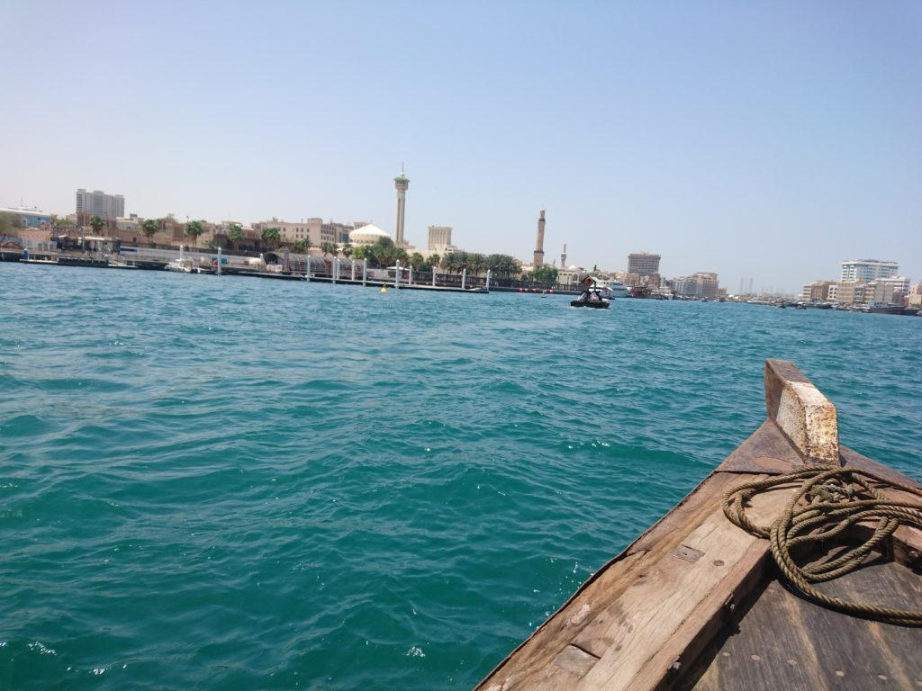 Abra à Dubaï