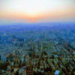 Vue sur Taipei depuis la 101 Tower
