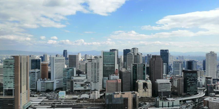 Vue depuis la tour Umeda