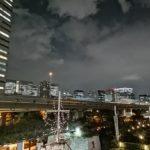 Vue sur Tokyo de nuit