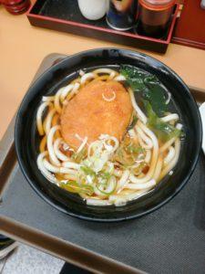 Bouillon, Udon et soja frit - Spécialités culinaires japonaises