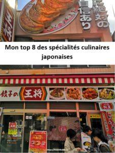Mon top 8 des spécialités culinaires japonaises