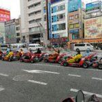 Se déplacer au Japon